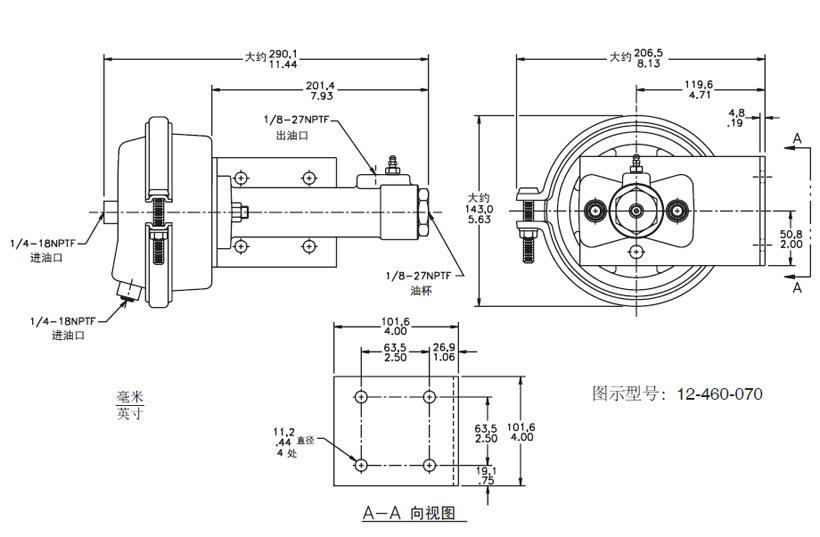 > 制动系统及元件 >  气顶液操纵器  产品特征:   允许使用牵引车的