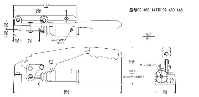 远程金属探测仪电路图